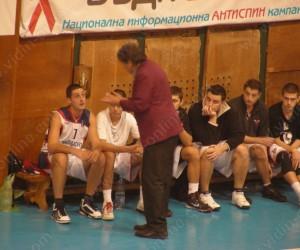 Видабаскет - Академик Пловдив