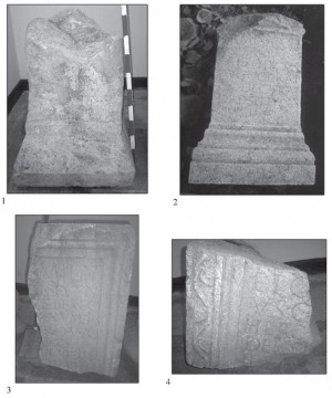Colonia Ulpia Traiana Ratiaria. Посве- тителни и надгробни латински надписи