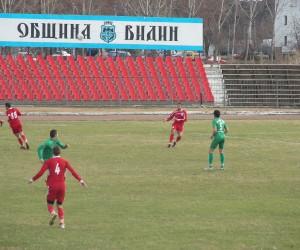 Бдин Видин - Ботев Враца контрола 6 декември 2011