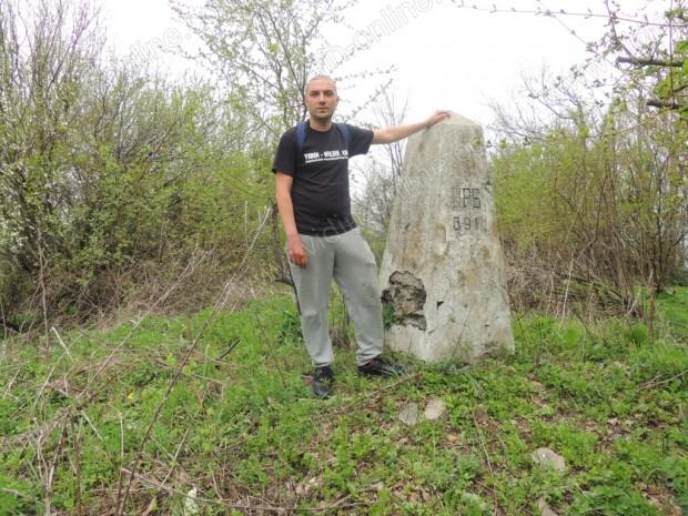 Граничен пост Черноглав
