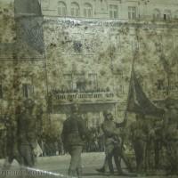 Полагане на клетва - 3ти пехотен полк във Видин 8 април 1945