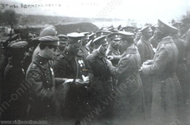 Награждаване с медали в 3 пехотен бдински полк