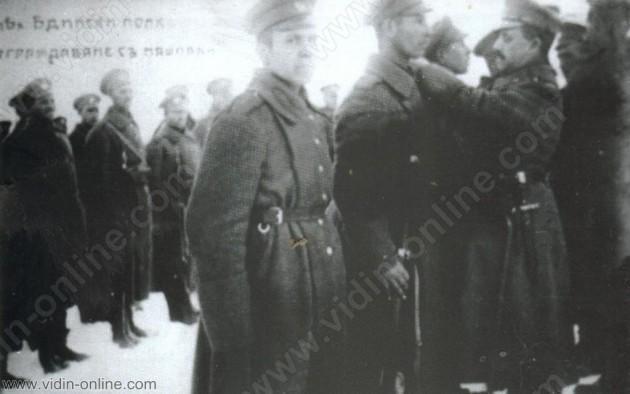 Бдински полк