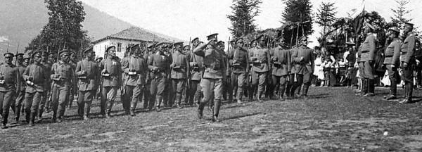 Тържествен марш пред знамето на полка 1917
