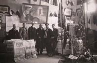 Музей в София