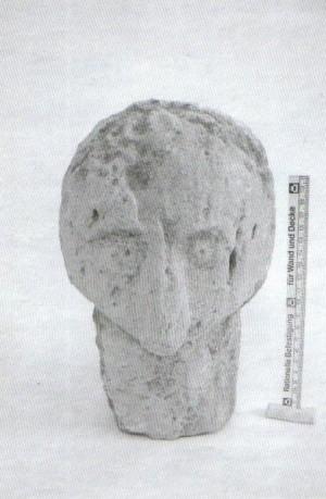 Главата от Баба Вида