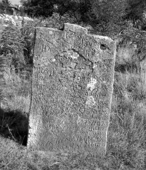 """Оброчният паметник, посветен на събора на селото """"Свети Димитър""""."""
