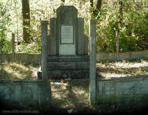 Паметник на Иван и Петър Башлейнски