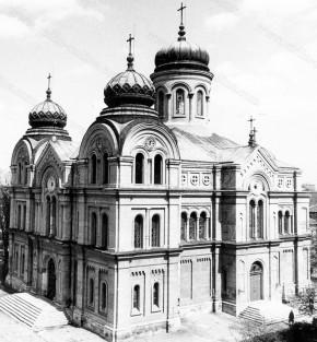 Катедрала Свети Димитър Видин