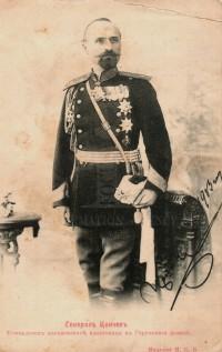 Иван Стефанов Цончев