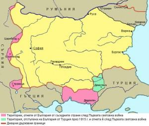 България след Първата световна война. Означени са земите, откъснати от България с Ньойския договор.