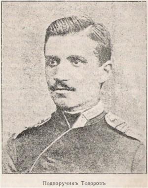 Подпурчик Тодоров