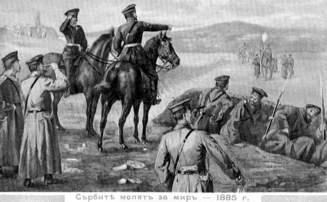 Сърбите молят за мир (пощенска картичка от 1885 г.).