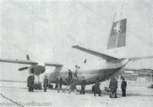 Летище Иново - Видин