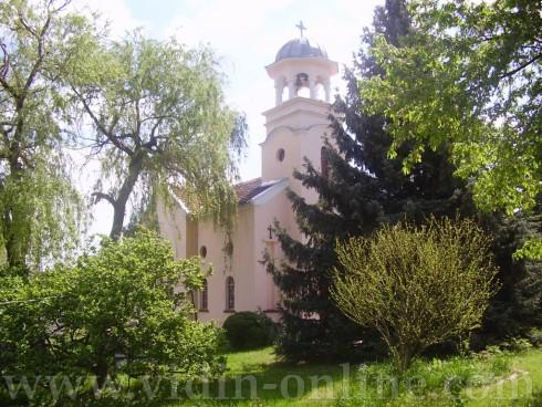 "Калинки нападнаха Раковишкия манастир ""Св. Троица"""
