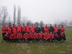 Бдин  Видин започна подготовка за новият сезон с 24 играчи.