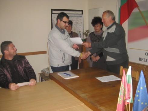 В Белоградчик стартира Регионална програма за заетост