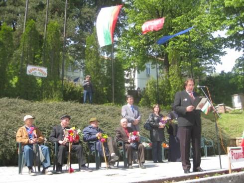 Белоградчик 9 май