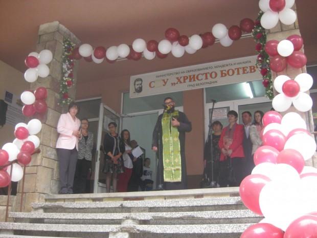 28 са абитуриентите, които завършват единственото средно училище в Белоградчик