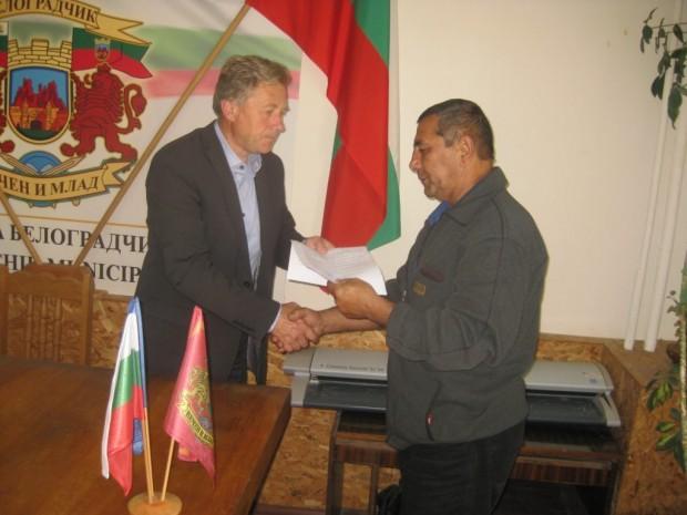 Стартира Регионалната програма за трудова заетост на област Видин за Община Белоградчик