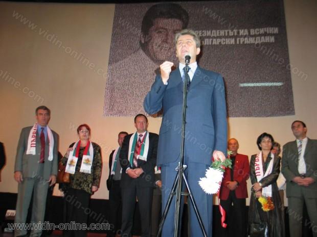 Тошев - крайният в ляво с фен шалчето на Първанов. До него са всички червени партийни величия от област Видин