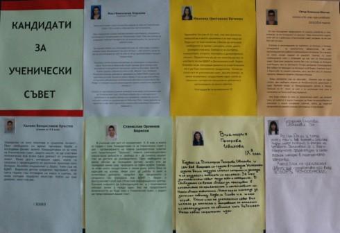 """Избори за Ученически съвет в ГПЧЕ """"Йордан Радичков"""""""