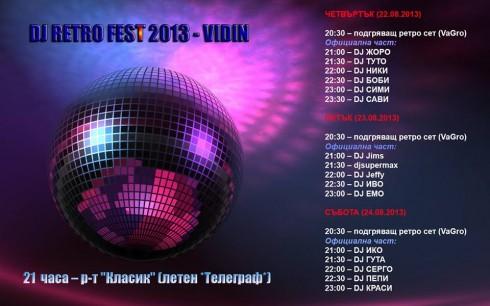 DJ RETRO FEST 2013 – VIDIN