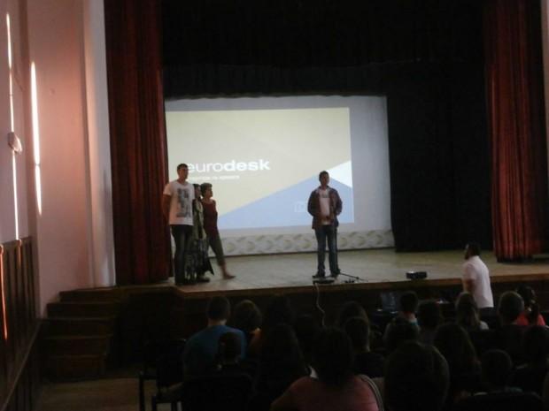 Младежка кино-седмица се провежда в с. Арчар, община Димово