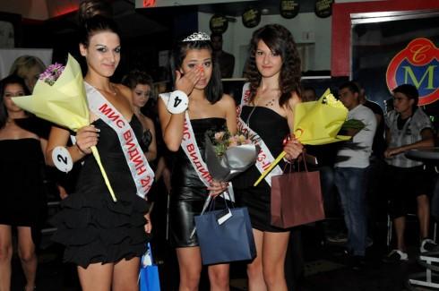 17-годишната Джулиана Цекова е  Мис Видин 2013