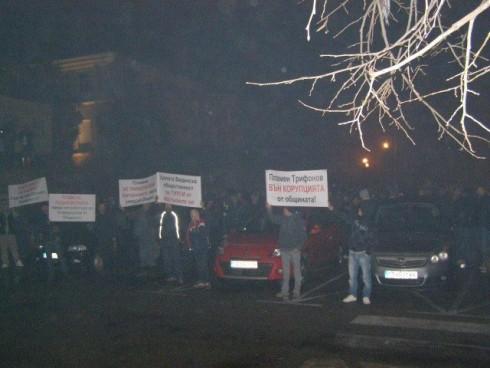 Протестна акция по време на общински банкет във Видин