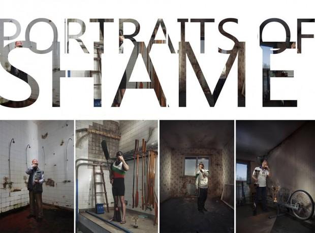 Портретите на срама: Проект за победителите