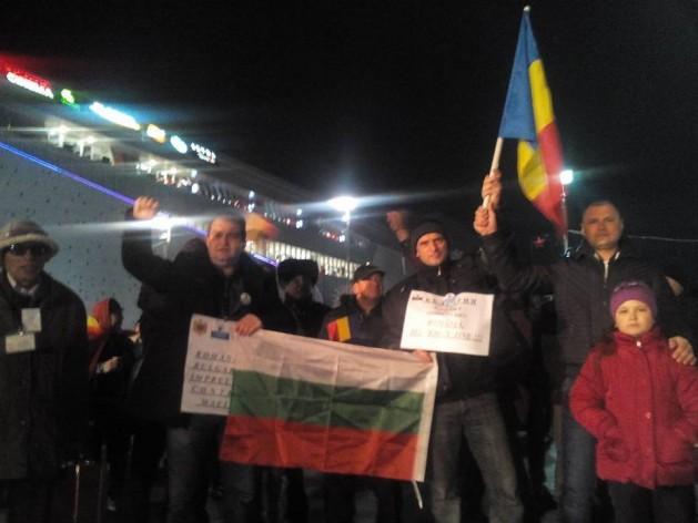 Видинчани подкрепиха протеста в Румъния