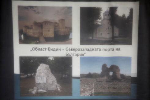 Област Видин - Северозападната порта на България
