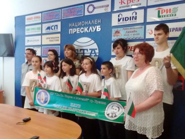 """10 деца от клуб """"Млади възрожденци"""" – Брегово ще посетят Европарламента в Брюксел"""