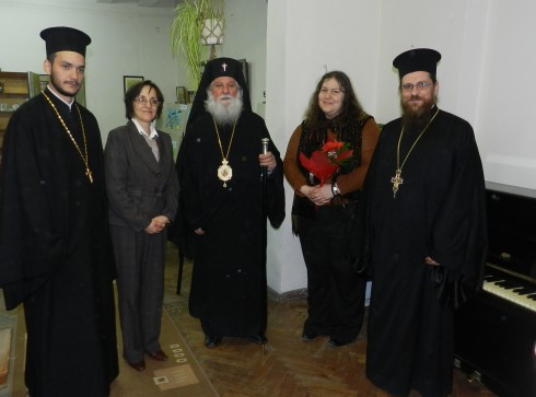 Заместник-областният управител на област Видин Елка Георгиева бе официален гост на празнична вечер