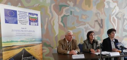Елка Георгиева заместник областен управител на област Видин откри пресконференция във връзка със стартирането на рехабилитацията и реконструкцията на част от път III – 121