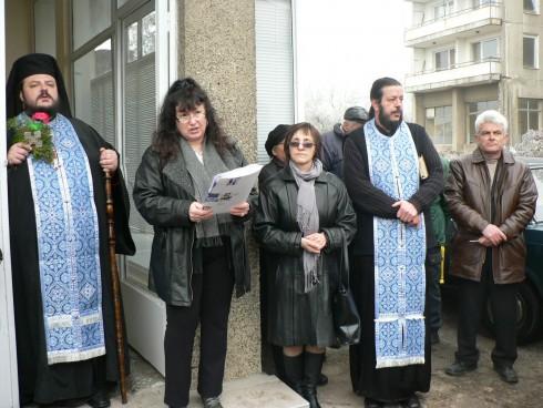 Ритуалът бе извършен с благословията на архимандрит Антим, игумен на Раковишкия манастир и отец Неофит от светата обител