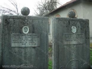 Паметници село Големаново