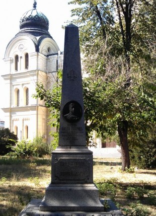 Паметник на Ангел Тодоров