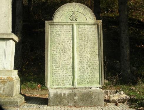 74 са загиналите във войните за независимостта и свободата на България от белоградчишкото село Стакевци