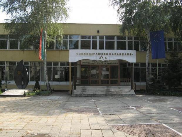 15 години средно училище във Видин няма прием след осми клас