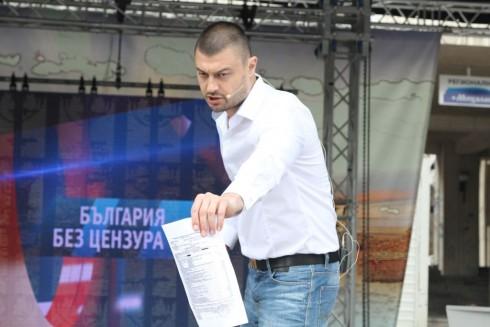 България без цензура с водещ Николай Бареков