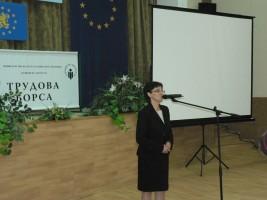 Заместник-областният управител на Видин Елка Георгиева откри днес трудова борса в Конферентната зала на Областна администрация
