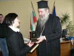 Служителите в Областна администрация – Видин получиха библии с благословение от Велички епископ Сионий