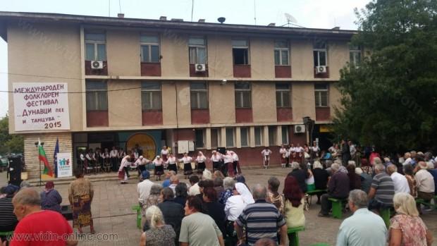 Празник на град Дунавци