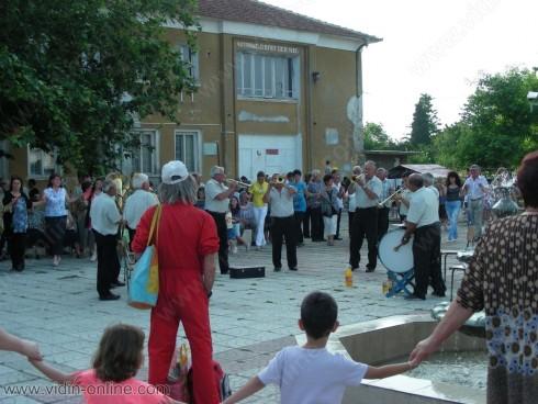 Дунавски ритми