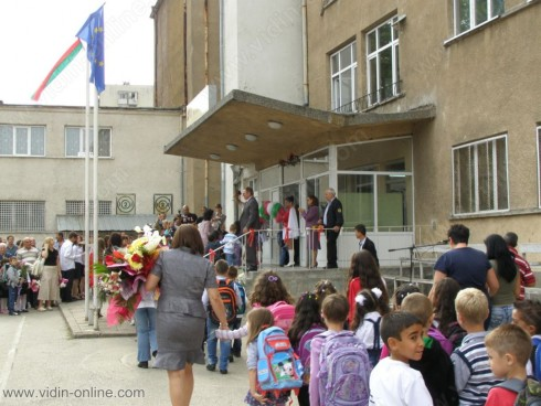 Видинско училище търси 1,2 млн. лв. за саниране