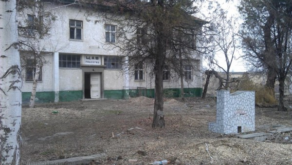щаба на поделение 22760 Видин