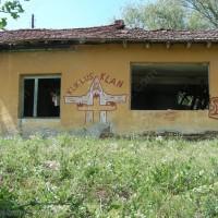 Селскостопански двор - Делейна