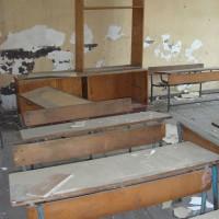 Основно училище СВ.СВ Кирил и Методи с.Сланотрън